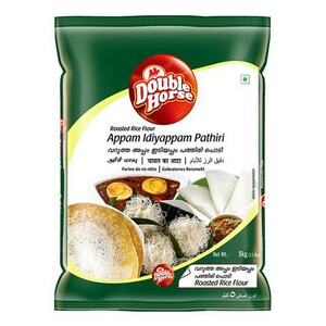 Double Horse Roasted Rice Flour 5kg