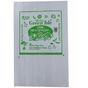 Sterling Grow Cube Pouch 24x40