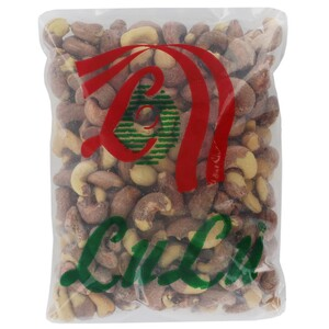 Borma Cashew Roasted 500g