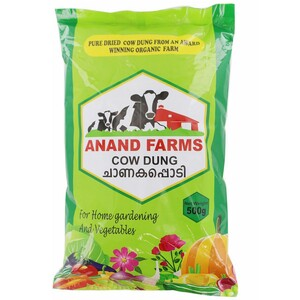 Anand Cow Dung 1/2 Kg