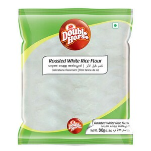 Double Horse Roasted Rice Flour 500g