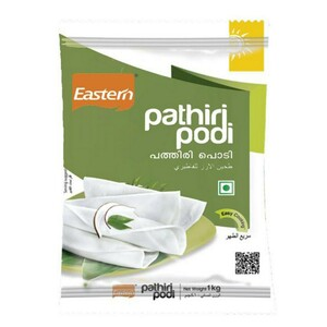 Eastern Pathiri Powder 1kg