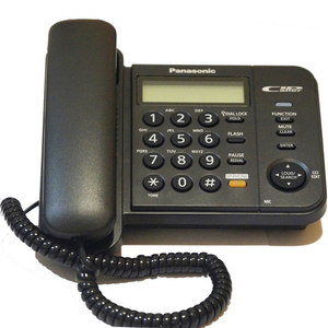 Panasonic Telephone KX-TS560MXB Black
