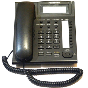 Panasonic Telephone KX-TS880MX Black