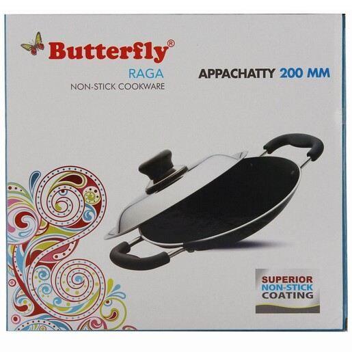 Butterfly Appachatty Raa 200mm Shalow