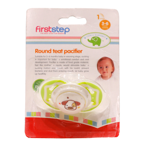 First Step Baby Pacifier-A0155