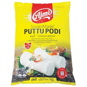 Ajmi Steam Made Puttu Podi 5kg