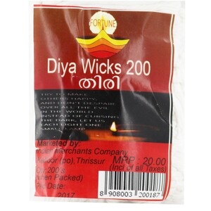 Fortune Diya Wicks 200pcs