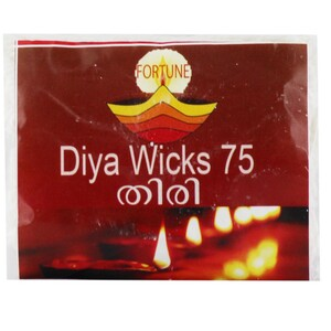 Fortune Diya Wicks 75pcs