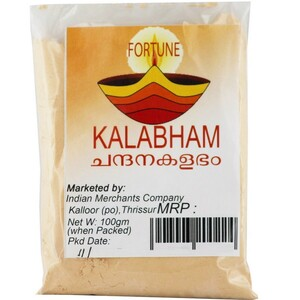 Fortune Chandan kalabam 100g