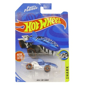 Skid Fusion Die Cast Metal Car 8633